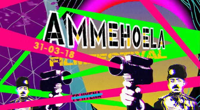 Ammehoela Film Festival